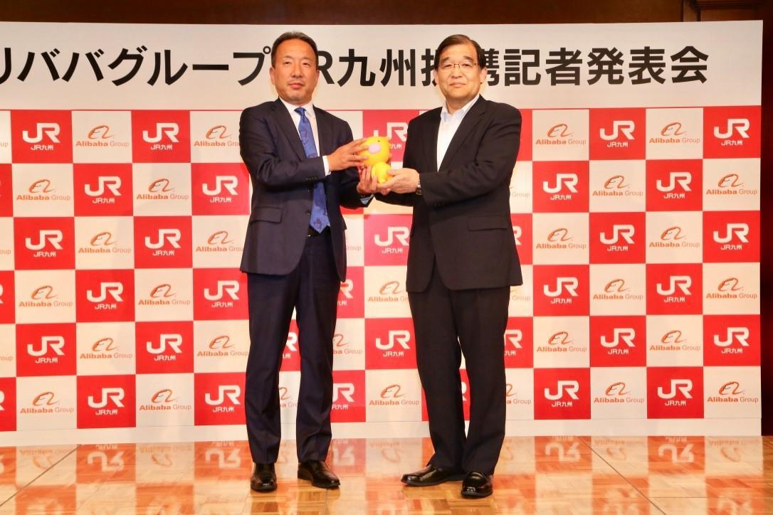 阿里与日本JR九州达成合作 飞猪新IP主打火车之旅